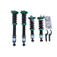 NISSAN SKYLINE R33 GTS-T 93-98 HSD COILOVERS MONOPRO
